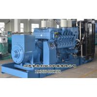 728KW奔驰柴油发电机组16V2000G25 大功率三相无刷柴油发电机组