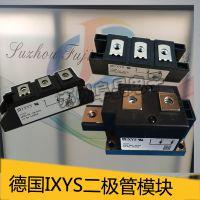 原装IXYS模块 MDD26-14NIB IXYS原厂现货