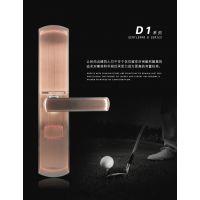广东家用指纹密码锁安装,高性价比工程指纹锁配套