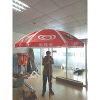 和路雪太阳伞 、专业定制户外大伞、热转印户外遮阳伞