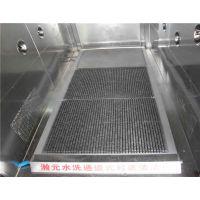 上海专用车轮清洁培训机构 卓越服务 昆山瀚元电子科技供应
