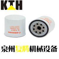 产品适用于日立 EX70 机油滤芯器 机滤 机油格(包邮)