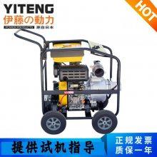 厂家直销移动式4寸柴油机消防水泵