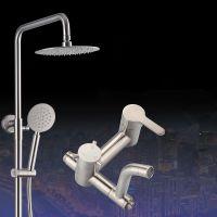 不锈钢淋浴花洒套装卫浴淋雨超薄浴室挂墙式升降增压冷热喷头