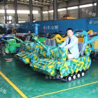 厂家直供旅游度假区游乐设备大型户外坦克车儿童游乐坦克车