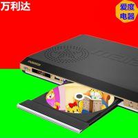 Malata/万利达 DVP-870高清DVD影碟机EVD播放器家用vcd光盘播放机