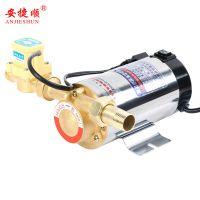安捷顺家用自动增压泵 热水器增压水泵全自动自来水加压泵自吸泵