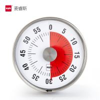 myle厨房定时器 厨房机械计时器 学生提醒计时器 儿童时间管理