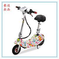 厂家直销 新款成人便携折叠电动自行车 女士迷你电动车 豪迈出品