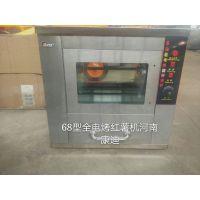 【全自动电烤地瓜机器多少钱一台】商超玻璃电烤地瓜炉子批发价格