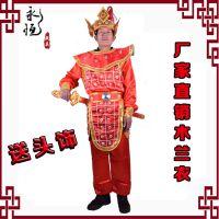 戏剧戏曲影视表演服装 将军服装花木兰服装 木兰衣盔甲古装演出服