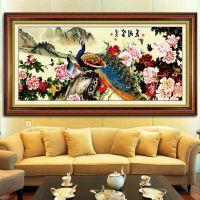 蒙娜丽莎印花大幅新款牡丹花开富贵孔雀图十字绣客厅满绣丝线系列