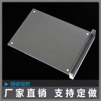 专业供应 亚克力二维码台卡 T型透明亚克力台卡 有机玻璃强磁7寸