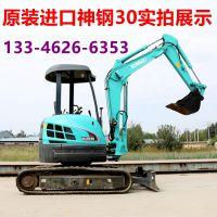 北京神钢 二手小型挖掘机出售价格