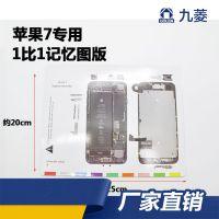 适用于苹果6plus螺丝记忆垫 记忆板图 iphone4 6s拆机 磁性工作垫