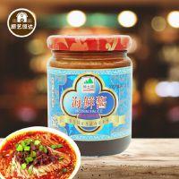 怡生园海鲜酱 腌制炒菜烧烤火锅蘸料烧烤拌饭酱复合调味料250g