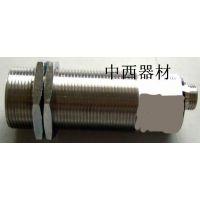 超声波距离传感器/超声波测距传感器中西器材 型号:CK08-JCS2503 库号:M312606