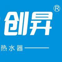 惠州市德创新能源科技有限公司