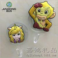 工厂订做可爱猴子pvc软胶挂钩 旅游赠品后门免钉卡通挂钩