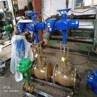 铸钢 ZDLP-25C DN20-DN400 电动单座调节阀 ZDLP-25P 电动流量控制