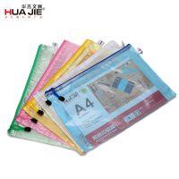 华杰A4透明拉链网格袋 资料档案文件袋 批发杂物袋文具笔袋 HF66C