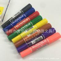 欧奇150 8色大双头油性彩色记号笔 POP笔 唛克笔 马克笔 绘画笔