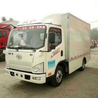 北京一汽解放J6F 虎V 4.2米新能源纯电动厢式货车专卖销售总经销139101 78882