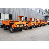 供应6吨四驱矿用自卸车 自卸车供应