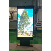 P3.84 85寸立式广告机,户外LED广告机厂家-太龙智显