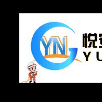 山东悦安电子科技有限公司