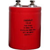 大型螺栓铝电解电容|大容量铝电解电容|特大型无极性铝电解电容