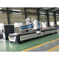 京蓝1325数控开料机 板式家具生产线 专业定制