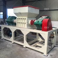 xp22 撕碎机应用于塑料回收再生行业