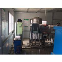 电动车配件厂家电镀污水处理安康/兰州厂家直供热镀污水处理设备