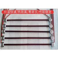 长沙宇国供应380V碳纤维远红外线石英电热管发热管加热管大功率发热管订制