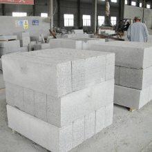 s型路缘石规格尺寸常用的有高度15公分 宽度30公分 长度50公分
