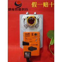 正品搏力谋SMQ24A-SR代替SMQU24-SR模拟量电动风门风阀执行器16Nm