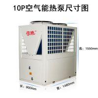 空气能热水器优缺点空气源生产厂家