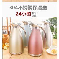 厂家直销欧式不锈钢咖啡壶真空保温热水瓶礼品304家用保温壶