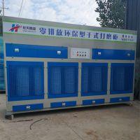 环保立式打磨柜 打磨除尘装置 滤芯除尘器 鸿鑫专业制造