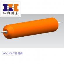 供应环海滚塑拦污浮体浮筒浮排(FT20100)