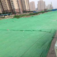 砂石场用防尘网 码头用防尘网 3针盖土网
