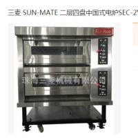 杭州新麦烤箱供应新麦烘培设备