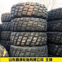 前进大力士钢丝矿用装载机轮胎17.5R25 全钢真空铲车轮胎 GLR03