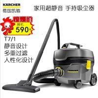 进口德国凯驰集团超静音吸尘器 T7/1 家用除螨地毯高效过滤吸尘机