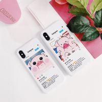 INS小猪iPhonex手机壳苹果6splus全包软壳7/8p创意女款手机配件