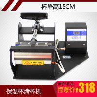 新款保温杯烤杯机烫画机多功能印花机设备热转印机涂层杯子烫印机