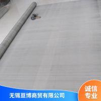 江苏亘博 标准菱形钢板网 厂家销售