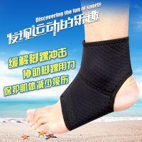 护踝男护具脚护腕脚踝固定保护扭伤防护骨折崴脚护套关节护碗
