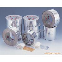 导电布|铜箔铝箔|铝箔麦拉|导电屏蔽材料模切系列(模切加工)